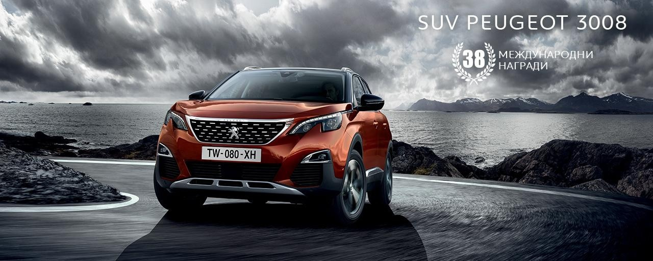 Peugeot 3008 SUV 38 awards