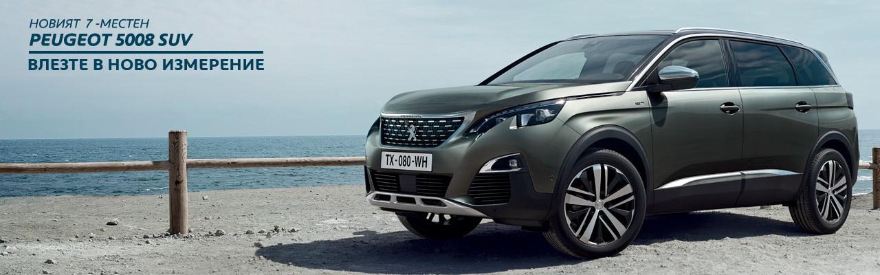 Открийте новия SUV от Peugeot 5008