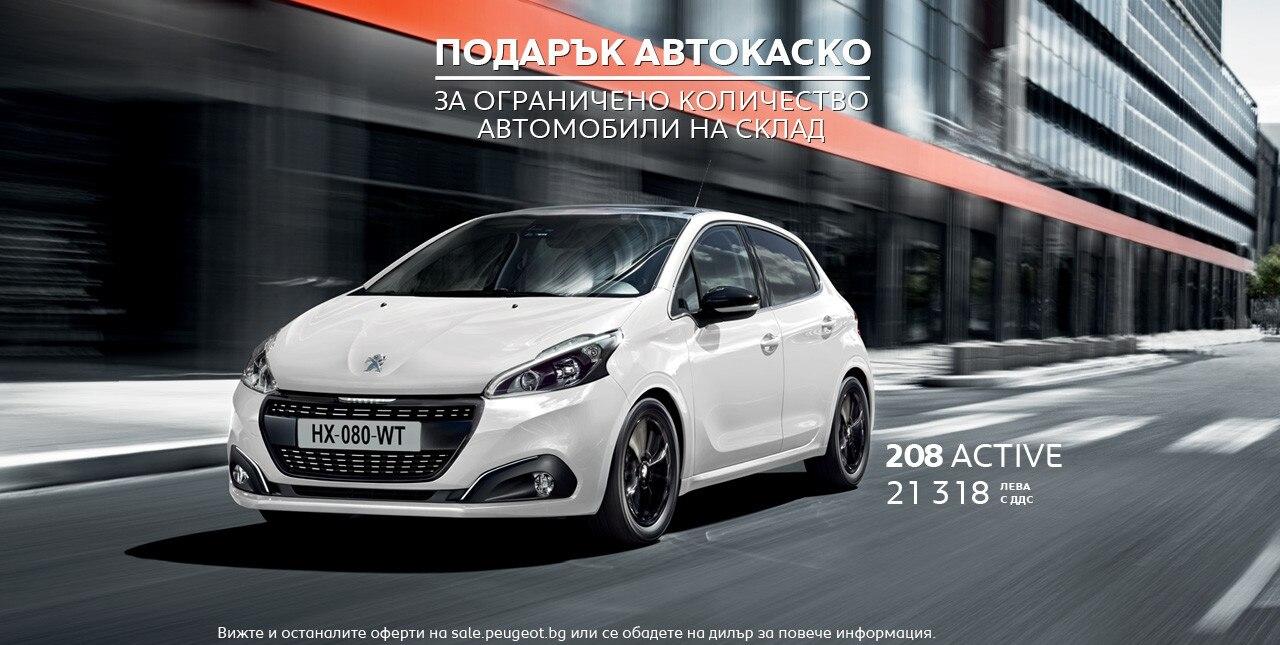 Kasko_208_home_slider_1280x645_03