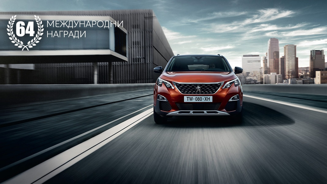 Peugeot 3008 SUV 64 Awards