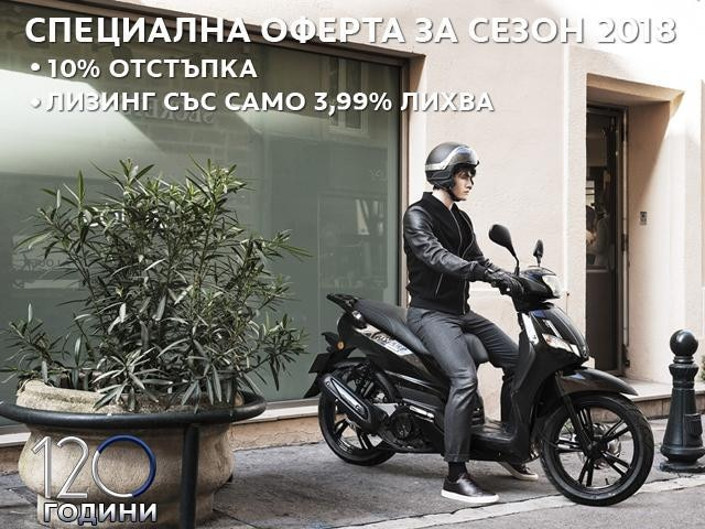 Peugeot Scooters Tweet