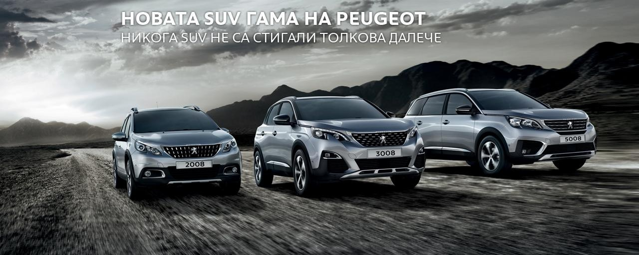 SUV_by_Peugeot_1280x512