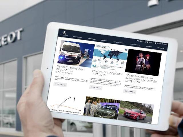 Peugeot Новини