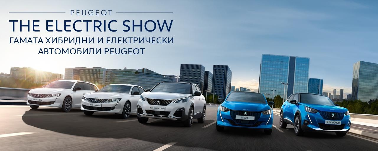 Peugeot Electric and Hybrids Vehicles