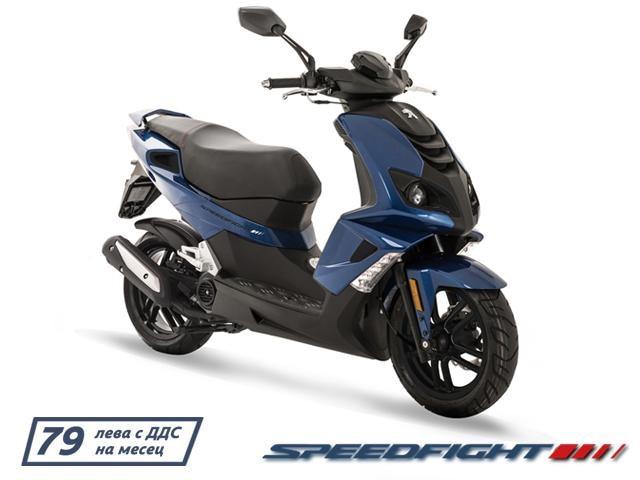 Peugeot Scooters_Speedfight