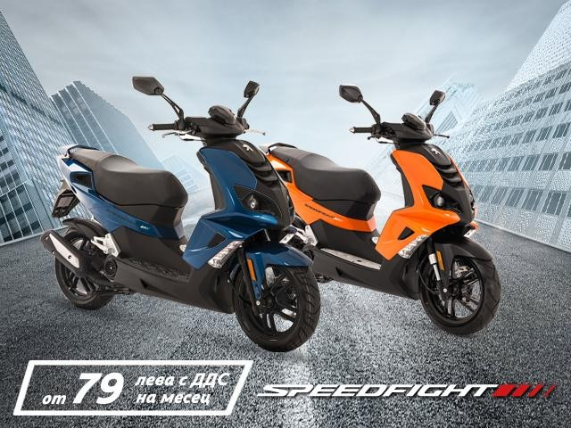 Peugeot Scooters_Speedfight_leasing