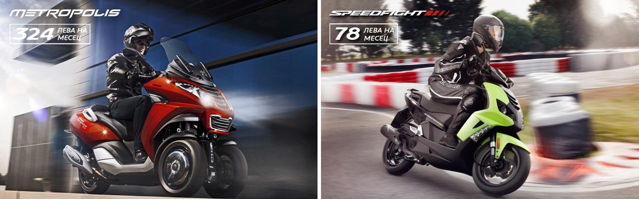 Промоция скутери Peugeot лизинг