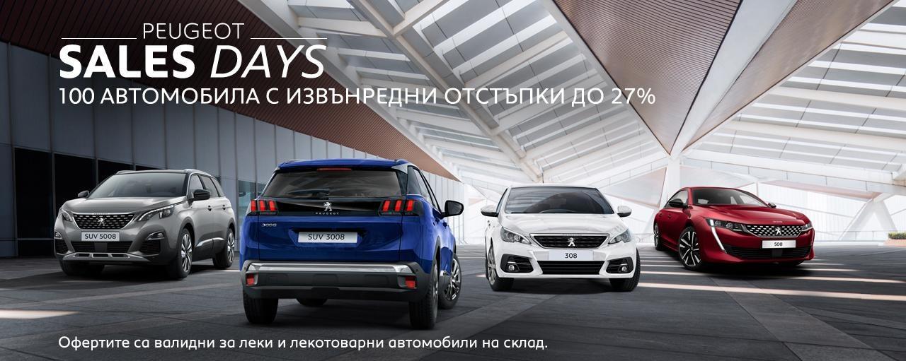 Peugeot Sale