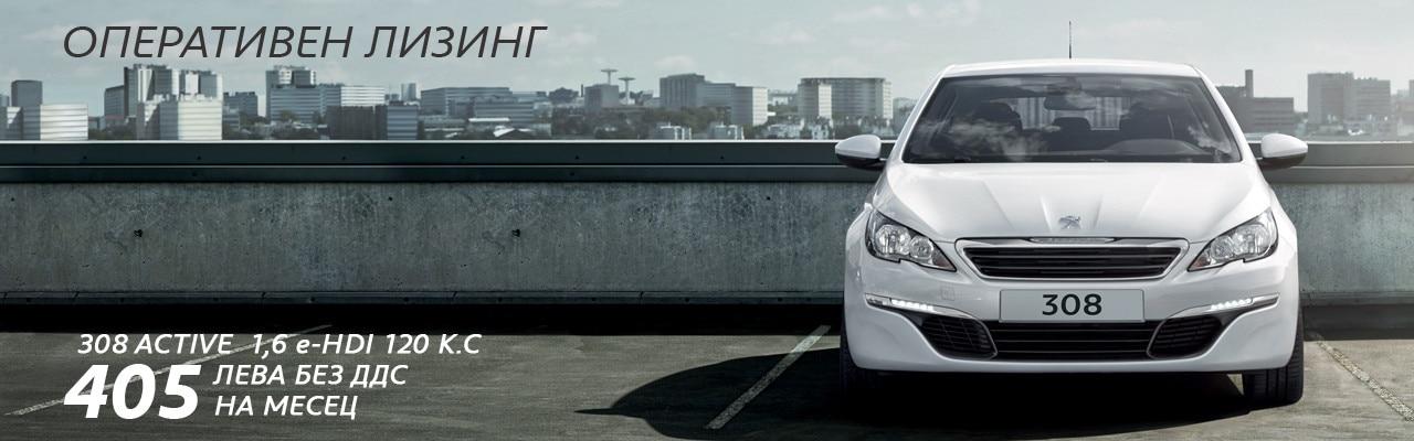 Оперативен лизинг от Peugeot