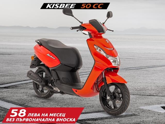 Kisbee scooter