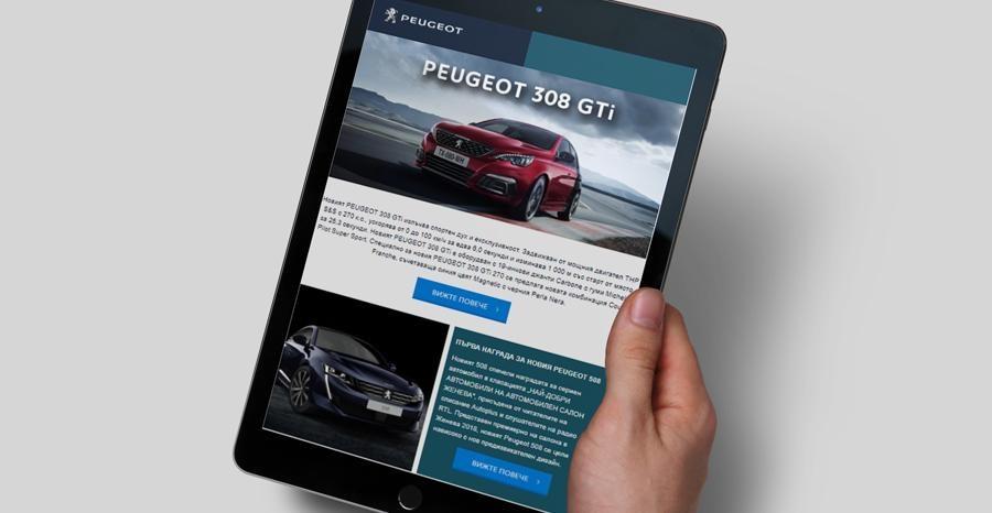 Новини от Peugeot