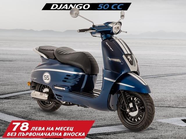 Scooter Django