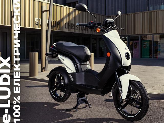 Peugeot_motorcycles_e-ludix