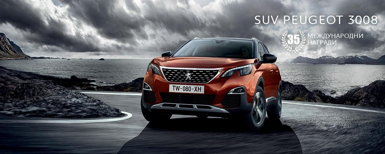 Peugeot 3008 SUV 35 awards