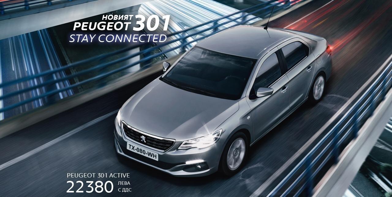 Новият Peugeot 301 тест