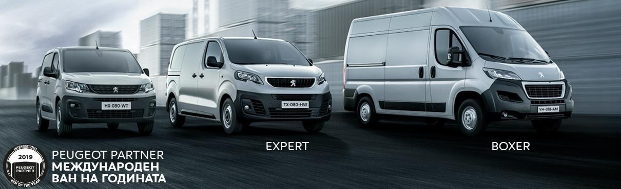 Peugeot LCV Range Partner Boxer Expert
