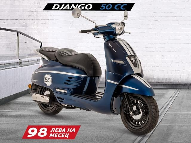 Peugeot Scooters Promo