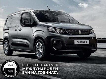 Peugeot Partner Van of the year 2019