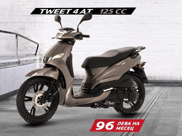 Peugeot Scooters_Promo