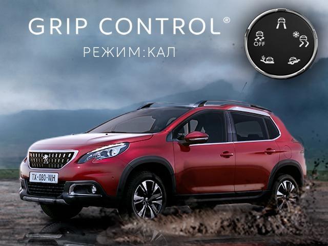 Peugeot 2008 SUV Grip Control