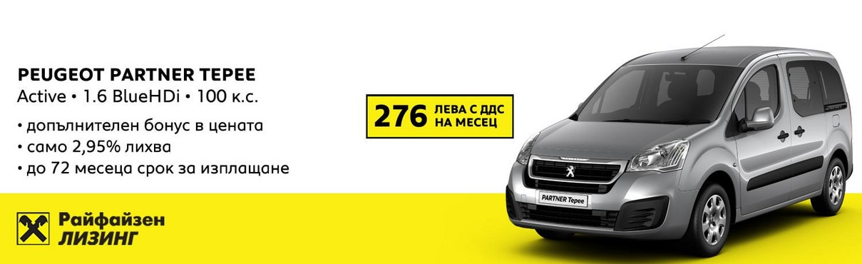 Peugeot Partner Leasing Raiffeisen
