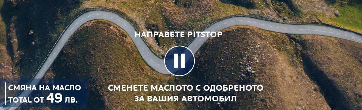 Peugeot Oil Total