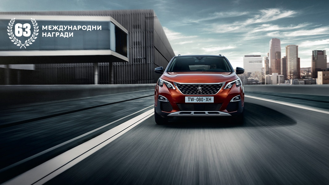 Peugeot 3008 SUV 63 awards