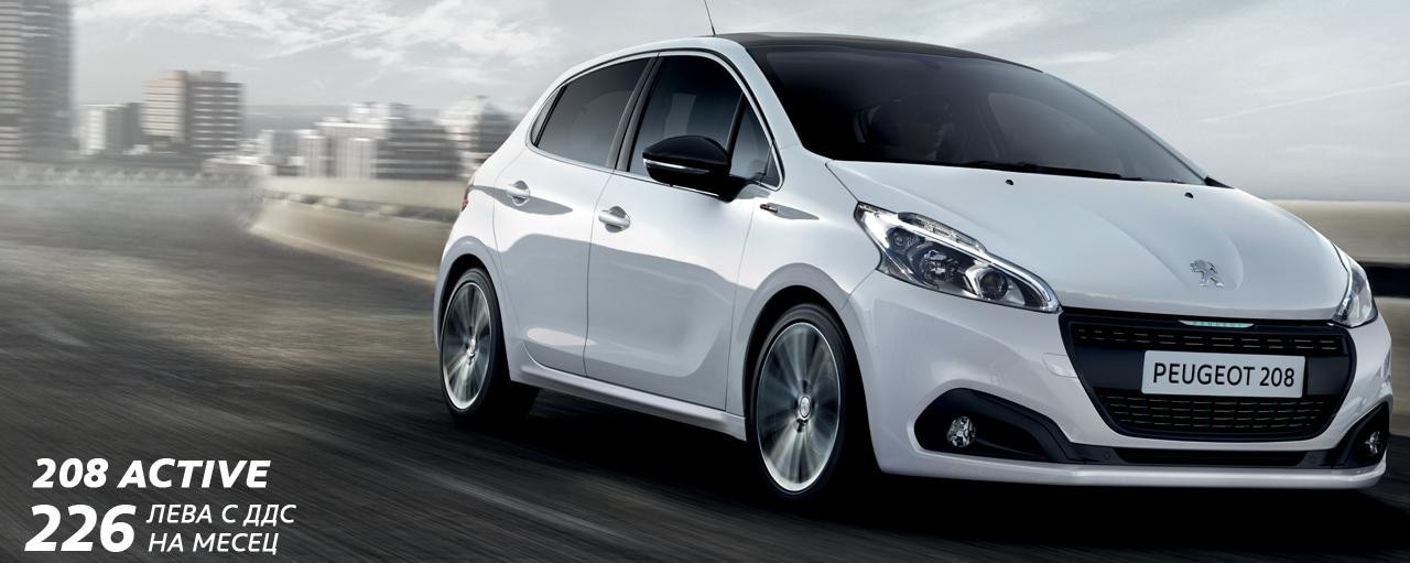 Peugeot Finance_leasing_208
