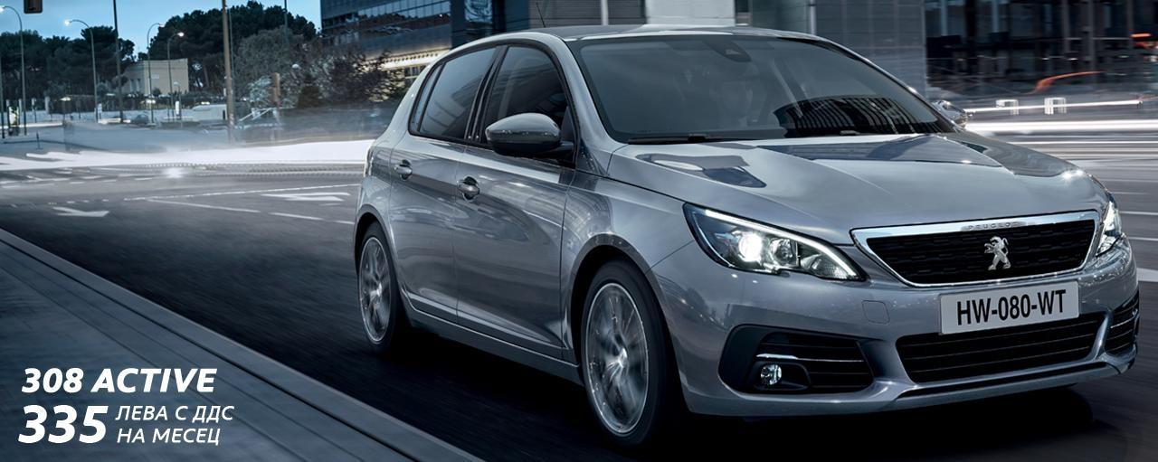 Peugeot Finance_leasing_308
