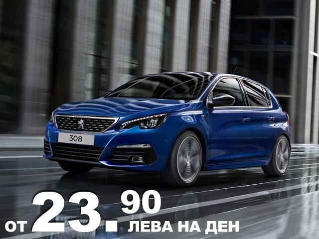 Peugeot Rent-a-car
