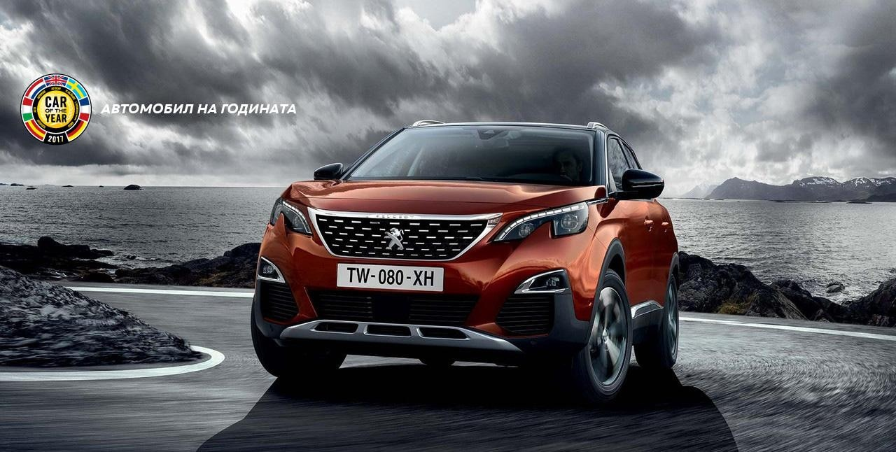 PEUGEOT_3008_car_of_the_year_main