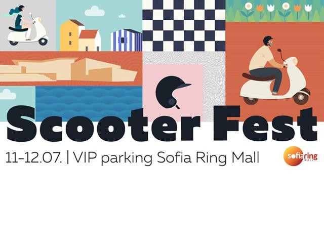 Scooter Expo