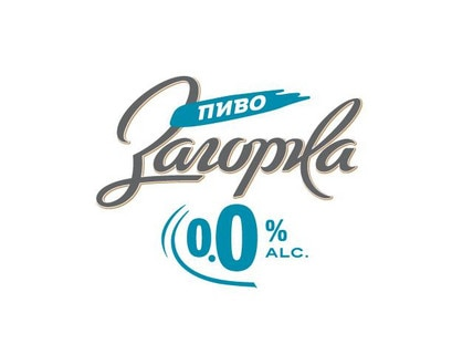 Загорка лого